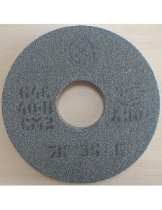 Шлифовальный круг 250x25x76 64С СМ2 фото
