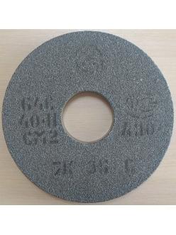 Шлифовальный круг 250x25x76 64С СМ2